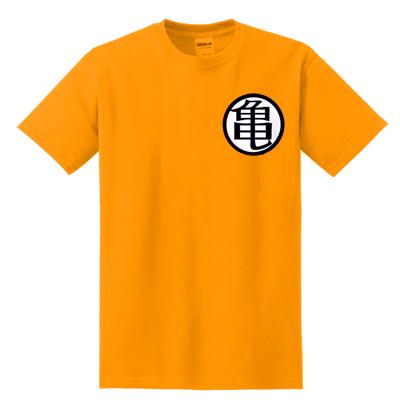 Dragon Ball Z Goku Yellow T-Shirt
