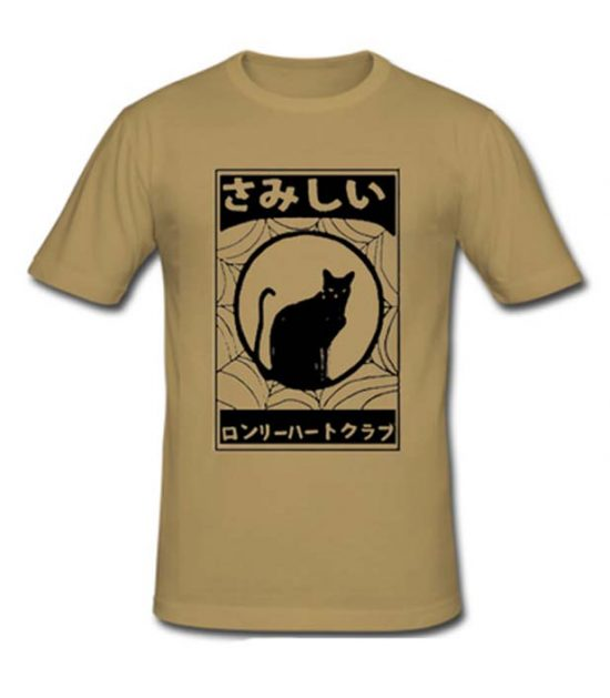 lonely cat t-shirt