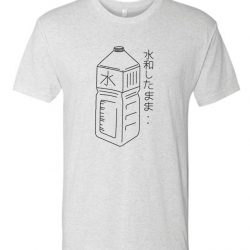 apanese Water Bottle LT T Shirt