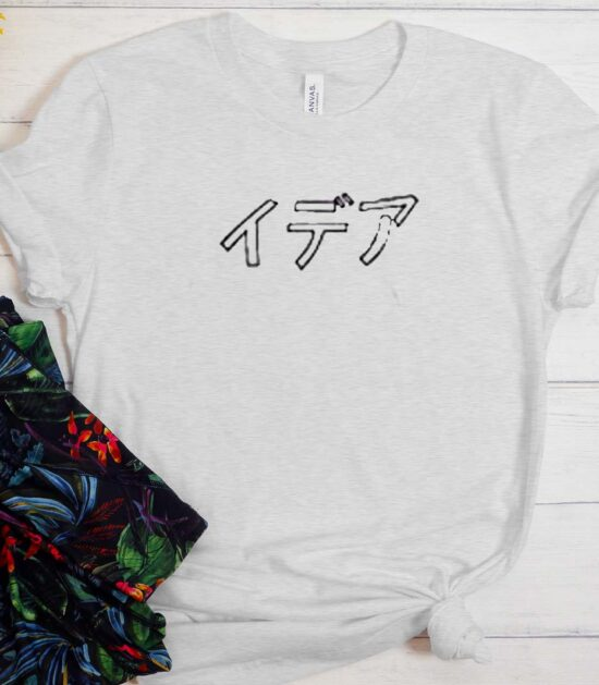 Idea In Japanese Word T-Shirt